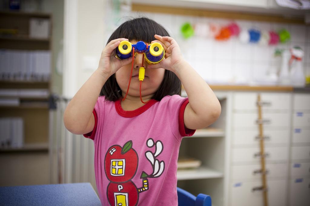 Profilowane przedszkole i żłobek